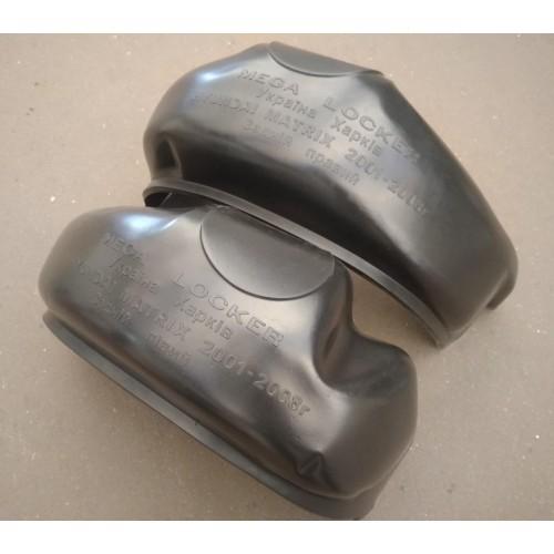 Подкрылки (защита арок) Hyundai Matrix / Хюндай Матрикс задние