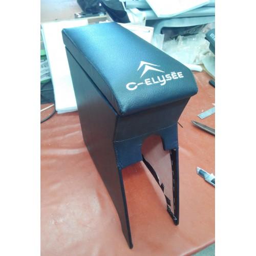 Подлокотник Citroёn C-Elysée (черный с логотипом)